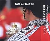 マーチ・ベスト・セレクション~星条旗よ永遠なれ FX82