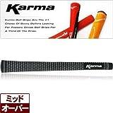 カーマ(Karma) ブラック/ホワイト ベルベット ウッド&アイアン用グリップ(ミッドサイズ)