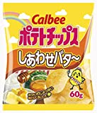 カルビー ポテトチップス しあわせバター 60g × 12袋