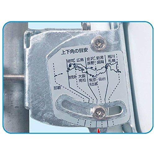DXアンテナ BS・110°CSアンテナセット BC453K