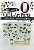 Amazon.co.jpデザインネイルシール20%OFF 【GLP-07】