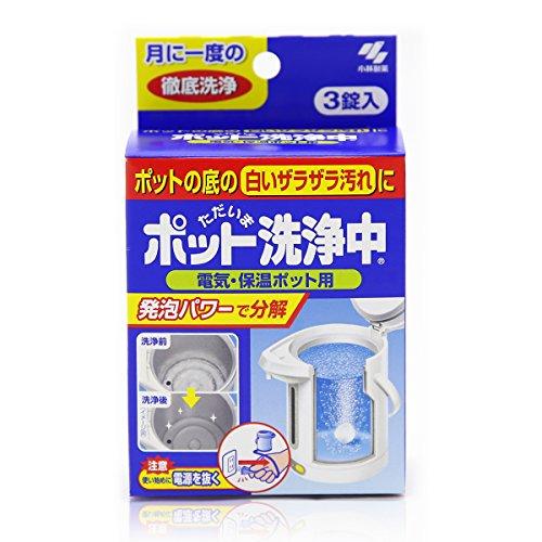 RoomClip商品情報 - ポット洗浄中 電気・保温ポット用洗浄剤 ポットの底のザラザラ汚れに 3錠