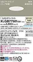 パナソニック(Panasonic) 天井埋込型 LED(温白色) ダウンライト 浅型7H・高気密SB形・拡散タイプ(マイルド配光) 埋込穴φ100 XLGB77501CE1
