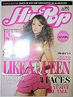 【新品未使用】安室奈美恵 SPACE OF HIP-POP TOUR 2005 ツアー パンフレット(B143)