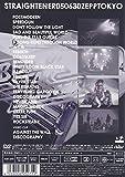 BLACK STAR LUSTER [DVD] 画像