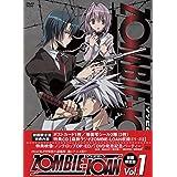 ZOMBIE-LOAN Vol.1(初回限定版) [DVD]