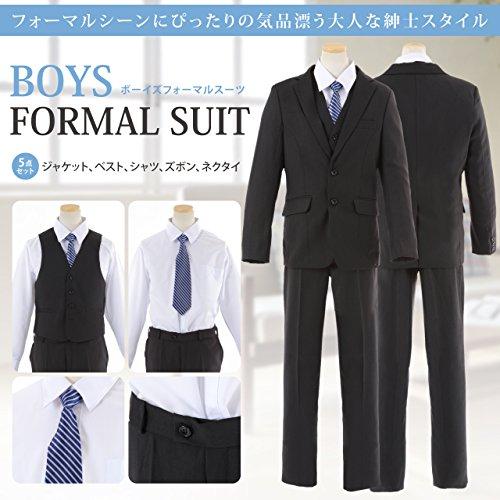 卒業式スーツ男の子スーツ5点セット[ジャケット/シャツ/ロングパンツ/ネクタイ/ベスト〕145150155160B品セール(145)アウトレット