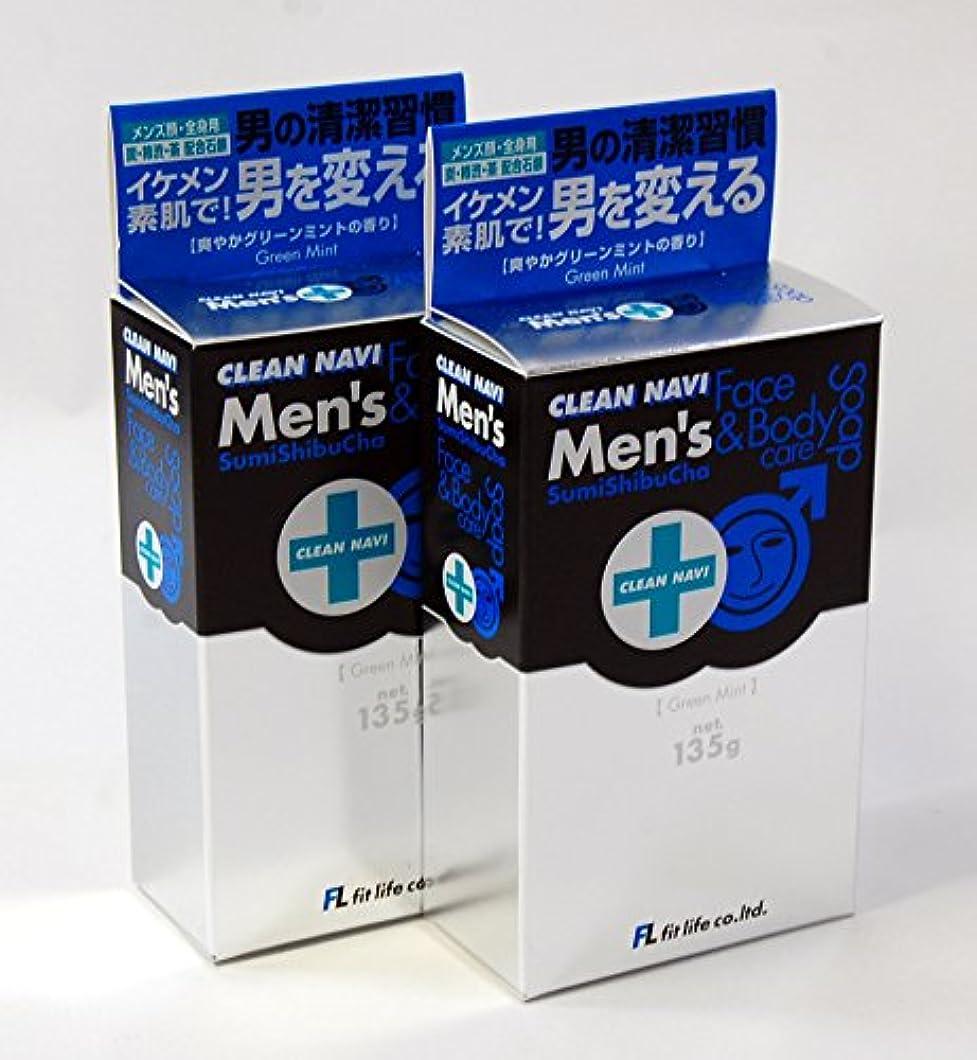 日本製の技 薬用 メンズ 顔 全身 ソープ ( 炭 ? 柿渋 ? 緑茶 3つのパワー )加齢臭 ミドル脂臭 体臭 対策 ソープ (2個)