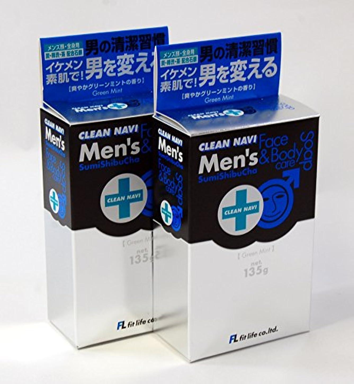 テープスローガン公日本製の技 薬用 メンズ 顔 全身 ソープ ( 炭 ? 柿渋 ? 緑茶 3つのパワー )加齢臭 ミドル脂臭 体臭 対策 ソープ (2個)