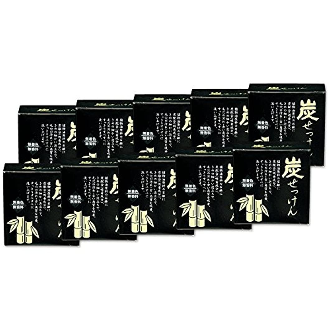 観光コロニアルコミュニケーション竹炭の里 炭せっけん 無香料 無着色 100g 10個セット 累計販売100万個突破の人気商品。