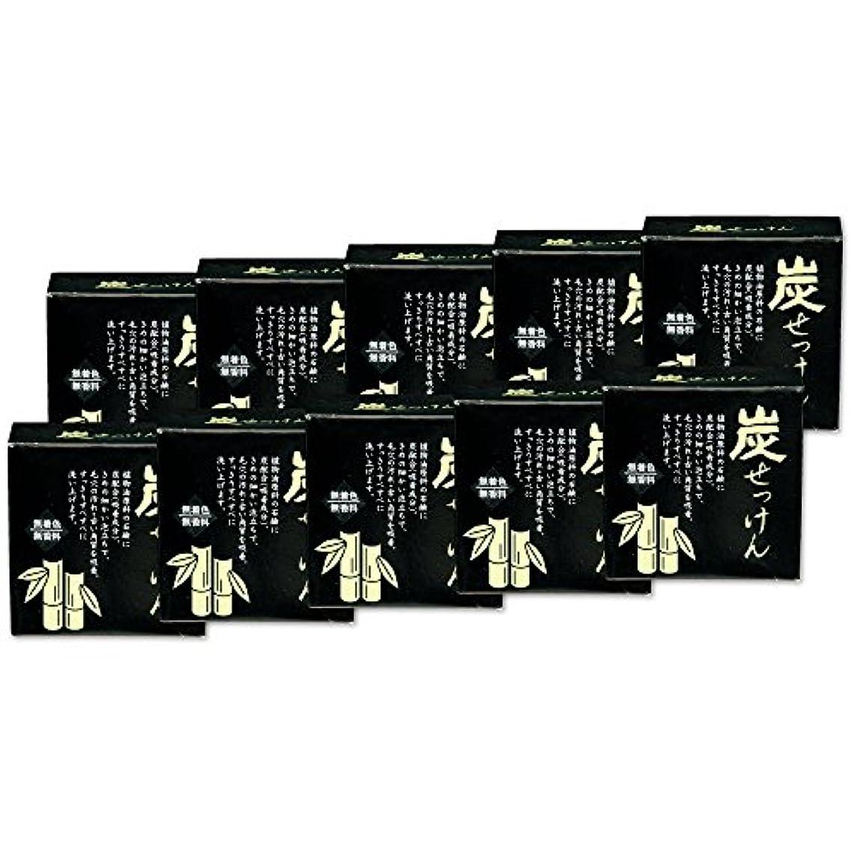 胆嚢手首推進竹炭の里 炭せっけん 無香料 無着色 100g 10個セット 累計販売100万個突破の人気商品。