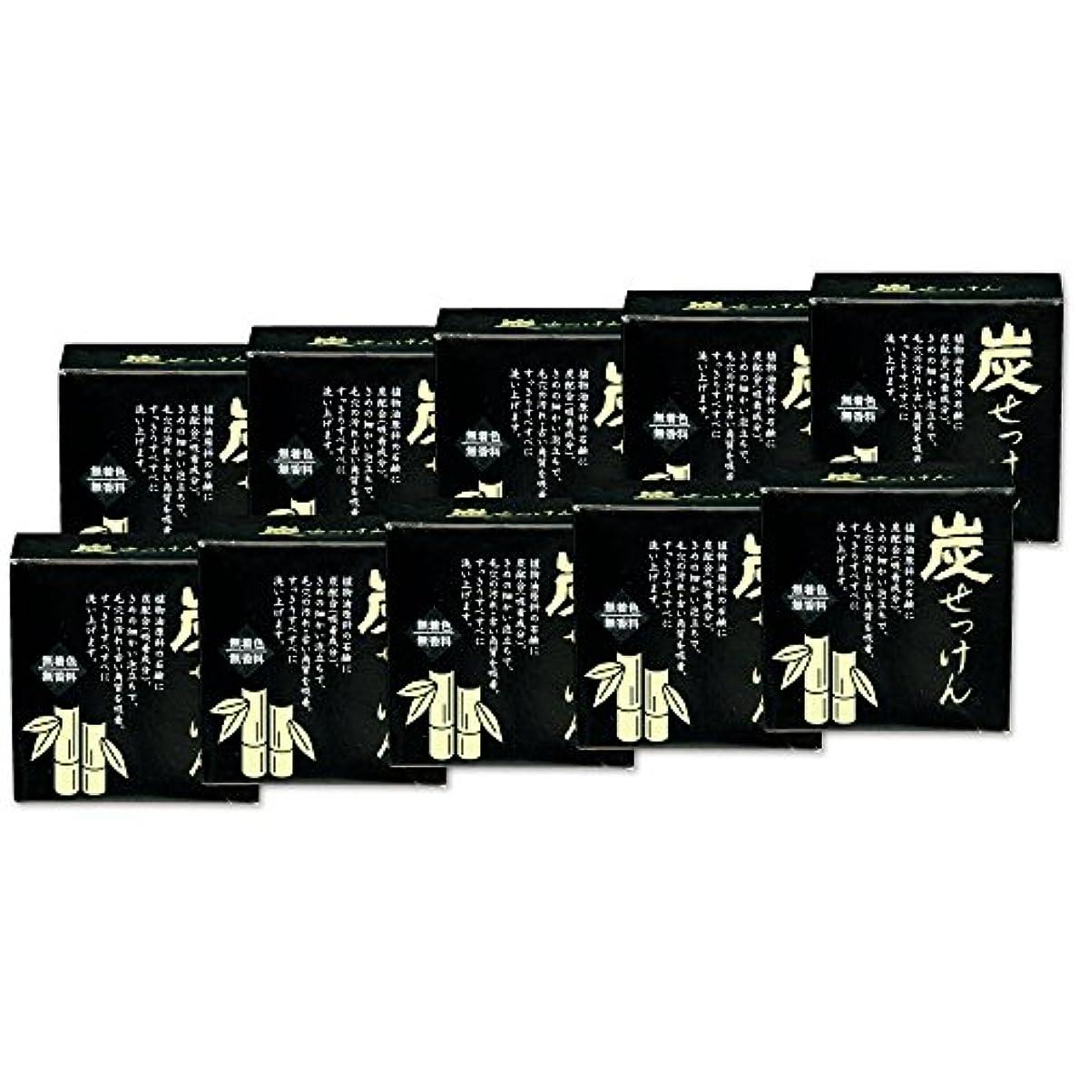 ようこそ川守る竹炭の里 炭せっけん 無香料 無着色 100g 10個セット 累計販売100万個突破の人気商品。