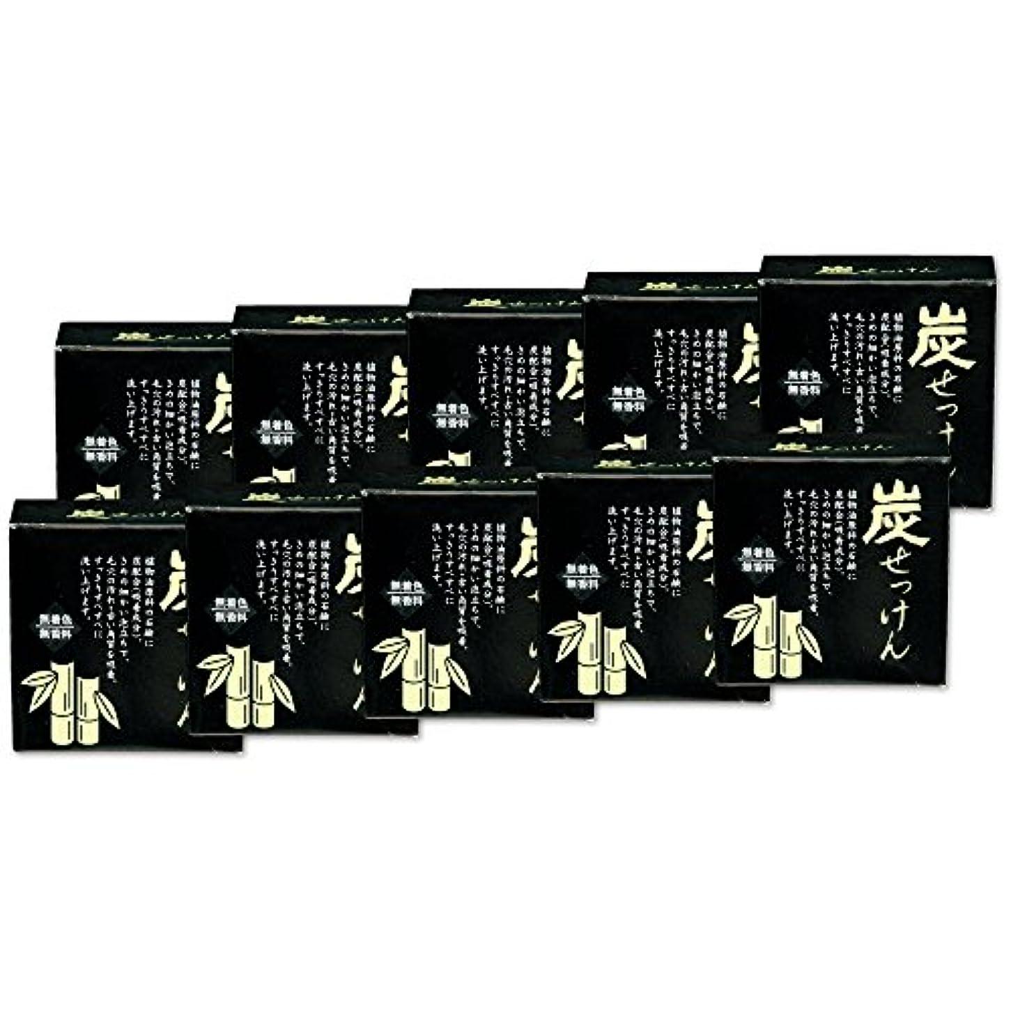 弾性反乱財布竹炭の里 炭せっけん 無香料 無着色 100g 10個セット 累計販売100万個突破の人気商品。