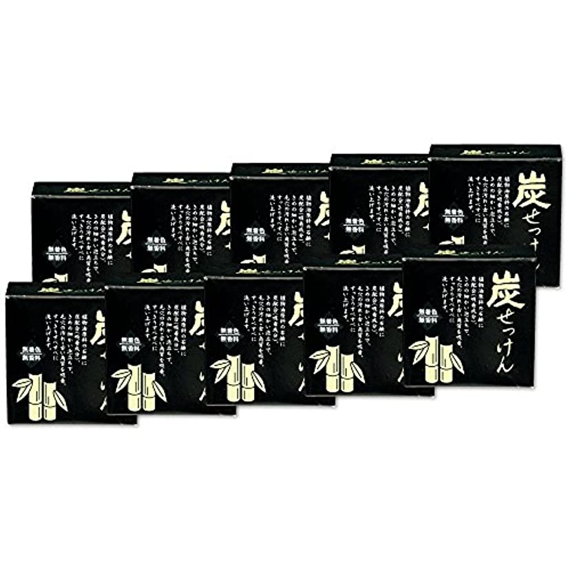 東方ハチ国籍竹炭の里 炭せっけん 無香料 無着色 100g 10個セット 累計販売100万個突破の人気商品。