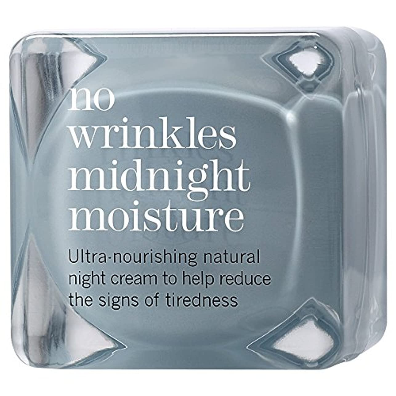 岩上ホストこれにはしわ真夜中の水分48ミリリットルの作品はありません (This Works) - This Works No Wrinkles Midnight Moisture 48ml [並行輸入品]