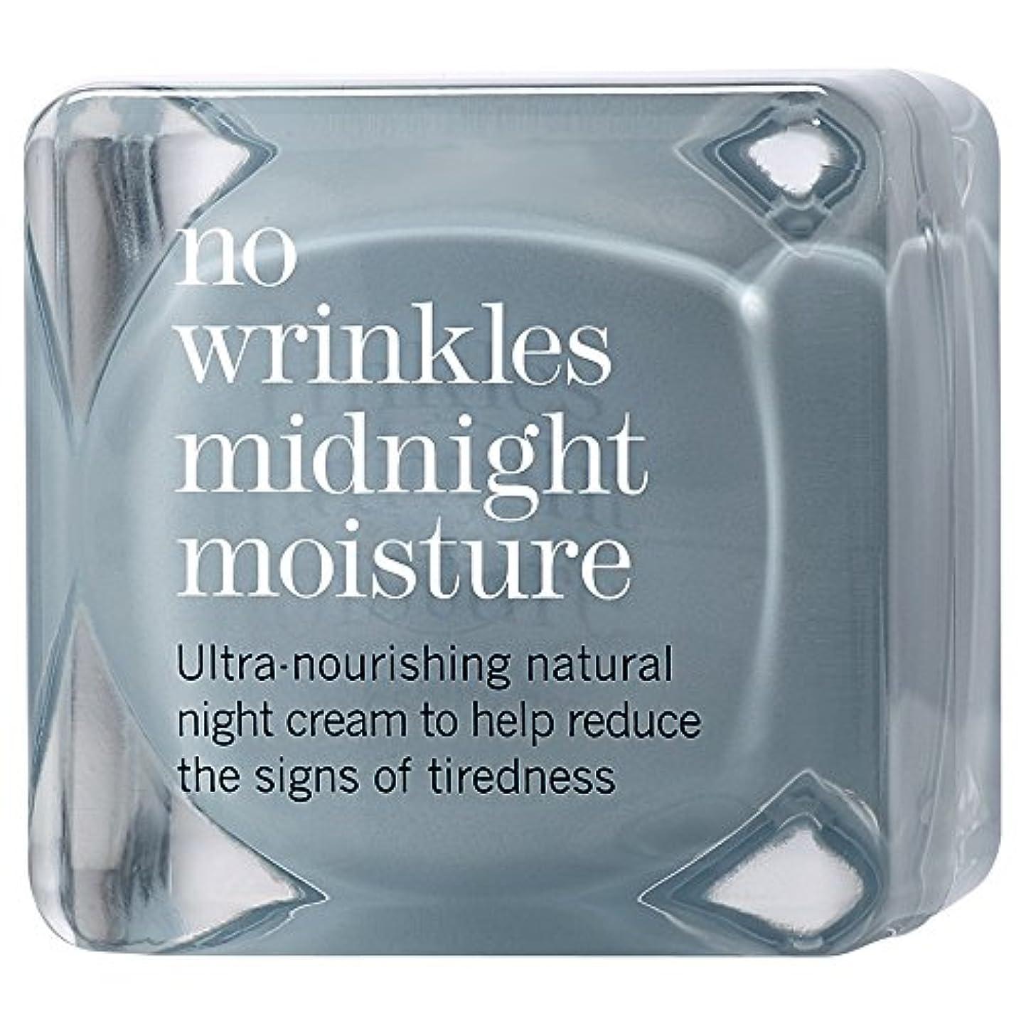 拡張お酢栄光のこれにはしわ真夜中の水分48ミリリットルの作品はありません (This Works) - This Works No Wrinkles Midnight Moisture 48ml [並行輸入品]