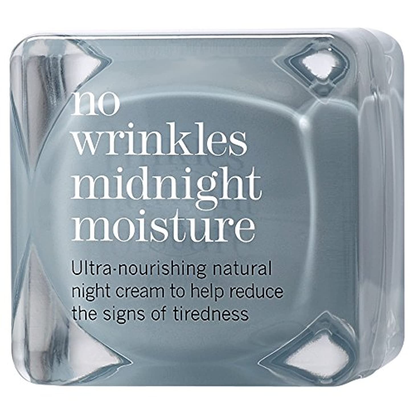 近々集めるチチカカ湖これにはしわ真夜中の水分48ミリリットルの作品はありません (This Works) (x2) - This Works No Wrinkles Midnight Moisture 48ml (Pack of 2) [並行輸入品]