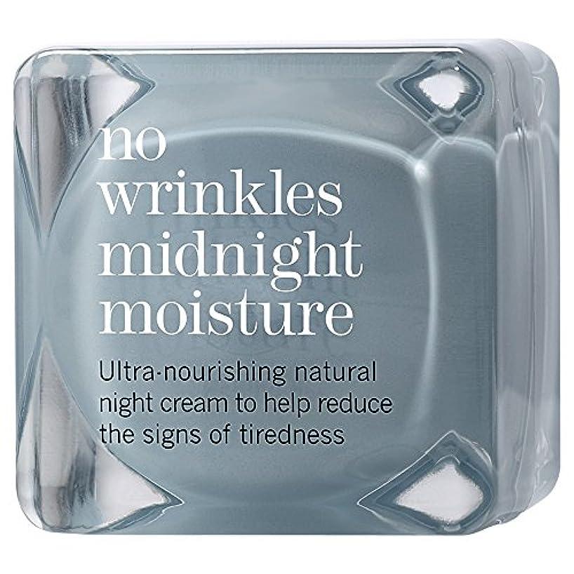 これにはしわ真夜中の水分48ミリリットルの作品はありません (This Works) - This Works No Wrinkles Midnight Moisture 48ml [並行輸入品]