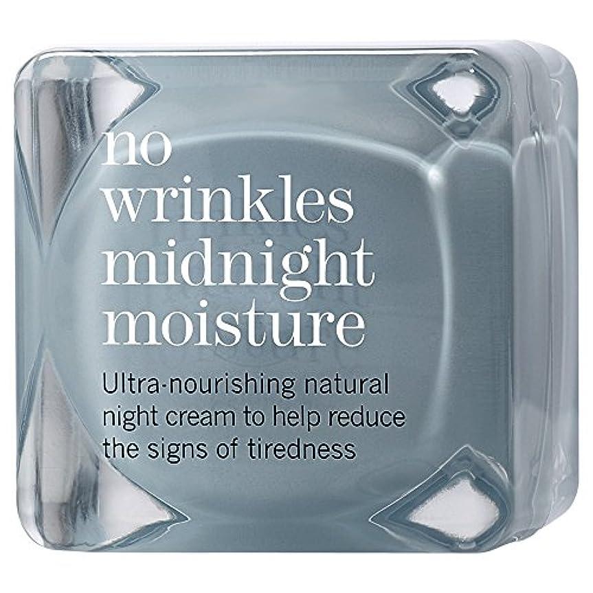 不利証明艦隊これにはしわ真夜中の水分48ミリリットルの作品はありません (This Works) (x6) - This Works No Wrinkles Midnight Moisture 48ml (Pack of 6) [並行輸入品]
