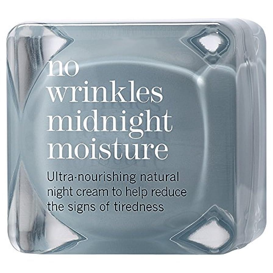 火星腫瘍マトロンこれにはしわ真夜中の水分48ミリリットルの作品はありません (This Works) (x2) - This Works No Wrinkles Midnight Moisture 48ml (Pack of 2) [並行輸入品]