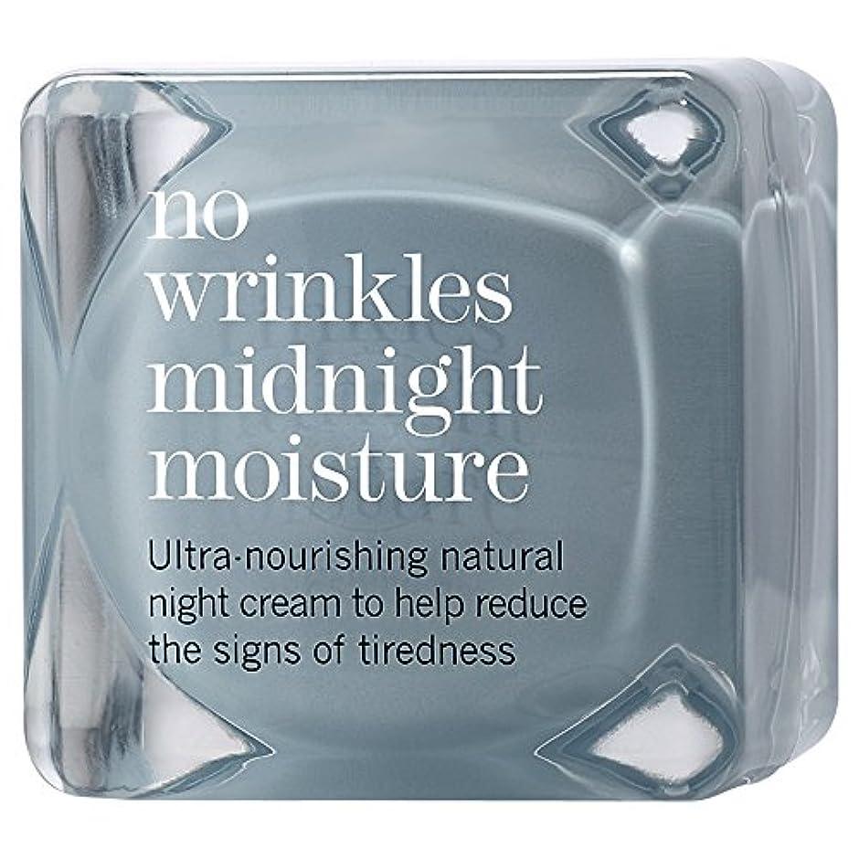 ウォーターフロントアルファベット休日これにはしわ真夜中の水分48ミリリットルの作品はありません (This Works) (x2) - This Works No Wrinkles Midnight Moisture 48ml (Pack of 2) [並行輸入品]