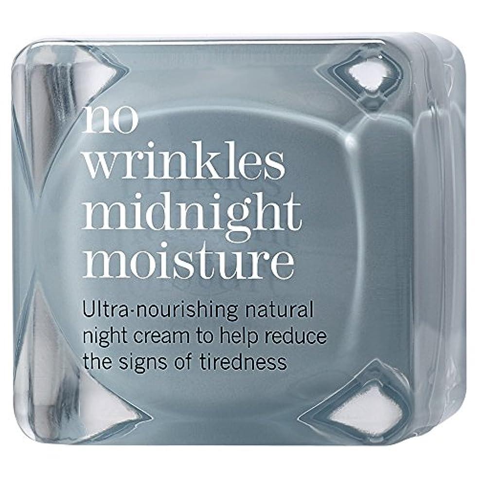 スタウト麦芽野ウサギこれにはしわ真夜中の水分48ミリリットルの作品はありません (This Works) (x2) - This Works No Wrinkles Midnight Moisture 48ml (Pack of 2) [並行輸入品]