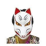 お祭り面/キツネ 半面マスク(ハーフマスク)面白コスプレパーティーグッズ通販【日本製】