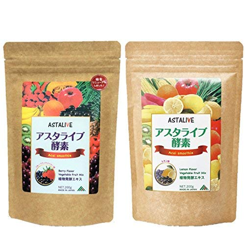【2個セット】 ASTALIVE(アスタライブ) 酵素 スムージー チアシード 乳酸菌 穀物麹 入り フルーツミックスベリー味とレモン味