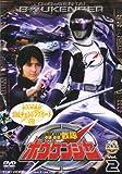 轟轟戦隊ボウケンジャー VOL.2 [DVD]