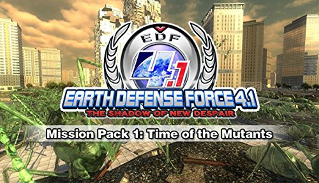地雷原香水薬を飲むEARTH DEFENSE FORCE 4.1(地球防衛軍4.1 ) DLC  Mission Pack 1: Time of the Mutants [オンラインコード]