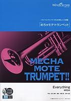 管楽器ソロ楽譜 めちゃモテトランペット Everything/MISIA 模範演奏・カラオケCD付(WMP-12-004)