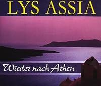 Wieder nach Athen [Single-CD]