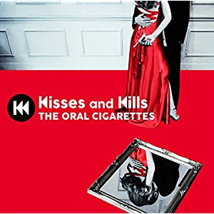 【Amazon.co.jp限定】Kisses and Kills 初回盤 (オリジナル B3ポスター(D ver.)付)