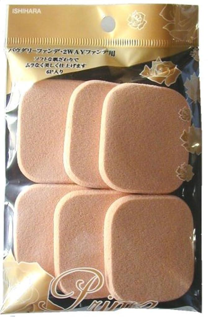 避難するパン屋却下するプリーマ(パウダリー用?角形)