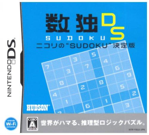 数独DS ニコリの~SUDOKU~決定版の詳細を見る