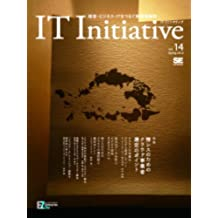IT Initiative Vol.14