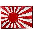 日本海軍ライジングサンフラッグ刺繍入りアイロン貼り付け/縫い付けワッペン