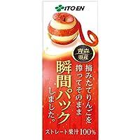 伊藤園 青森県産 摘みたてりんごを搾ってそのまま瞬間パックしました。 200ml×24本