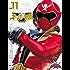 スーパー戦隊 Official Mook (オフィシャルムック) 21世紀 vol.11 海賊戦隊ゴーカイジャー [雑誌] (講談社シリーズMOOK)