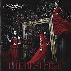 "THE BEST ""Red"""