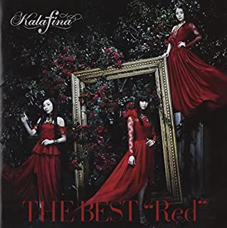 "THE BEST ""Red"" by Kalafina (B00K4VV9YQ) 