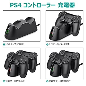 PS4 コントローラー 充電 スタンド Dinofire PS4 充電器 DS4/PS4 Pro/PS4 Slim コントローラー 充電 スタンド LED 指示ランプ付き