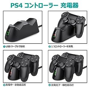 PS4/PS4 Pro/PS4 Slim コントローラー 充電器 Dinofire DUALSHOCK4 充電台 PS4 コントローラー 充電 スタンド LED 指示ランプ付き