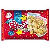 栗山米菓 10P小さな星食べよ 140g×10袋