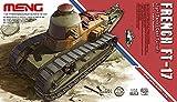 モンモデル 1/35 フランス軽戦車ルノーFT-17鋳造砲塔 プラモデル