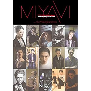 MIYAVI SAMURAI SESSIONS vs 15 Photographers