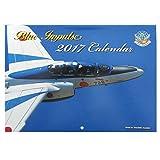自衛隊グッズ カレンダー ブルーインパルス 2017 A4サイズ ブック型