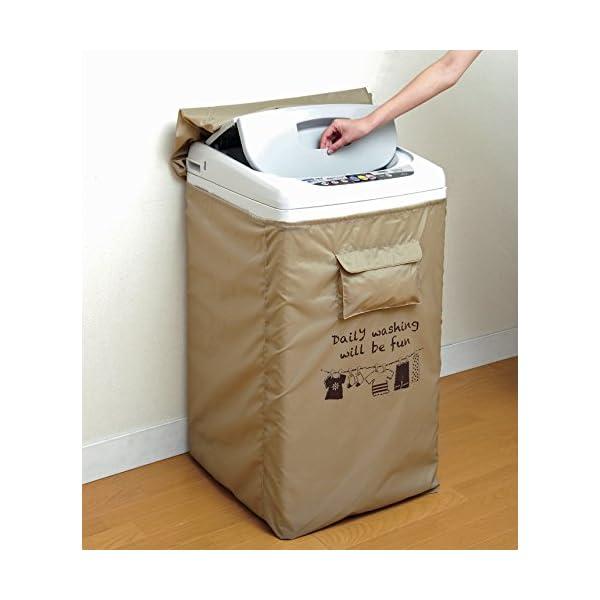 アイメディア 全自動 洗濯機すっぽりカバー ベ...の紹介画像2