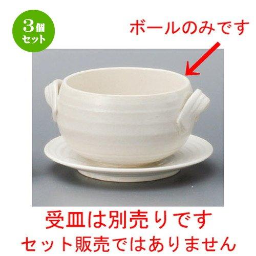 3個セット チタンマットシチューボール[ 142 x 115 x 67mm・420cc ]【 スープカップ 】【 レストラン ホテル 飲食店 洋食器 業務用 】