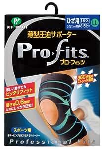 プロ・フィッツ 薄型圧迫サポーター ひざ用 LLサイズ(Pro-fits,compression athletic support,knees,LL)